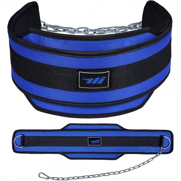 Neoprene Weight Lifting Belt